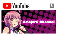 アメージング公式Youtube AMajor6 Channel